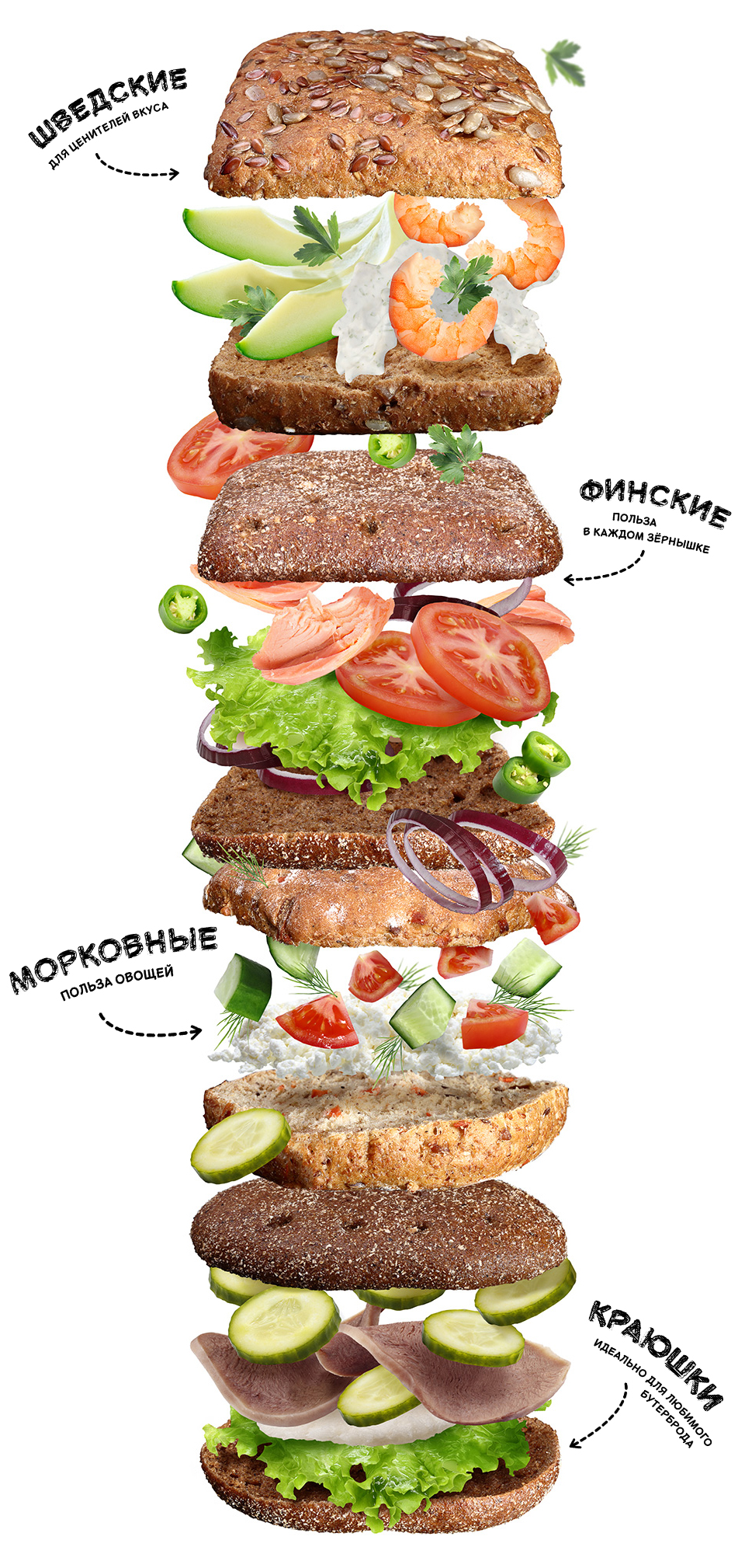 HK_breads_sandwich1