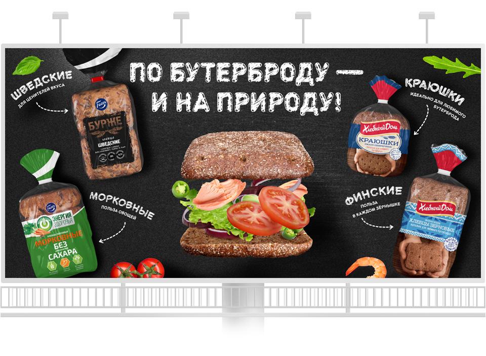 HK_breads_sandwich3