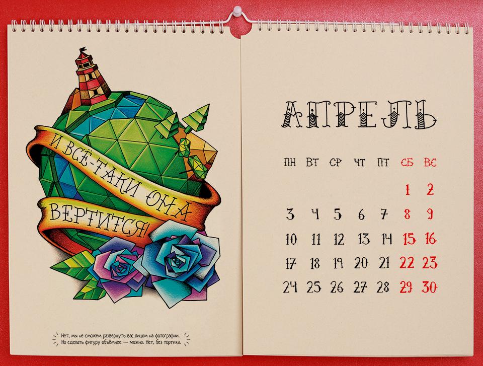 Artgroove_2017_page_4