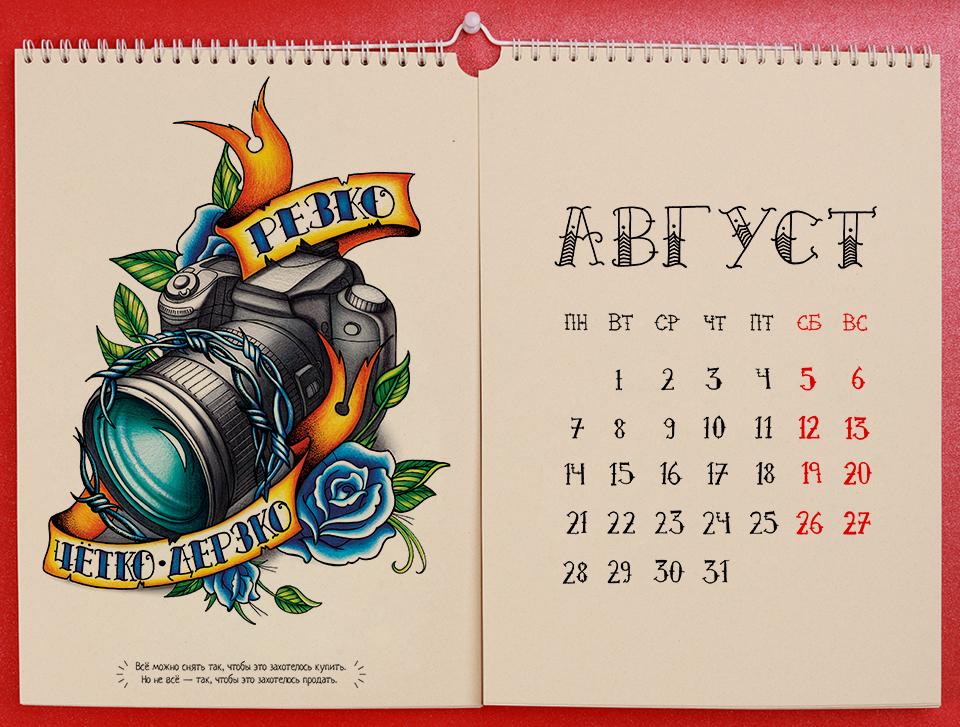 Artgroove_2017_page_8